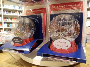 pop-up_snow_globe_greetings.jpg